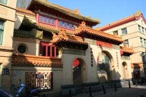 Guan-Yin Tempel