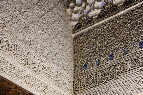 Mexursaal im Nasriden-Palast / Granada