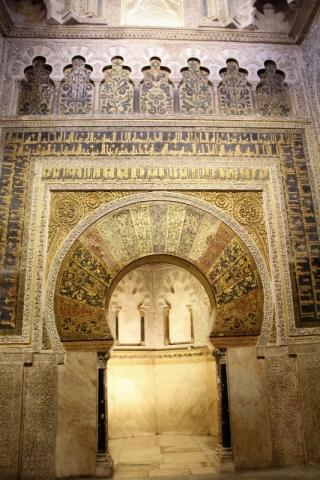 Mihrab in der  Mezquita-Catedral  in Cordoba