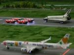 Landung des Space Shuttles im Miniatur Wunderland